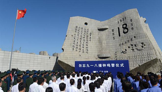 Menschen erinnern in Shenyang an 89. Jahrestag des Vorfalls vom 18. September