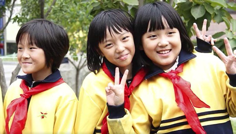 Album von China: Symbol der Jugend