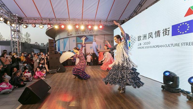 Europäische Kulturstraße in Shanghai präsentiert Essen und Kultur europäischer Länder
