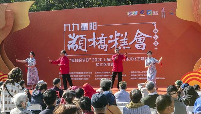 Chongyang-Festival in Shanghai gefeiert