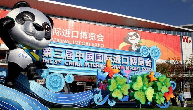 China-Fokus: Internationale Firmen verfolgen Chinas hochwertige Entwicklung aufmerksam