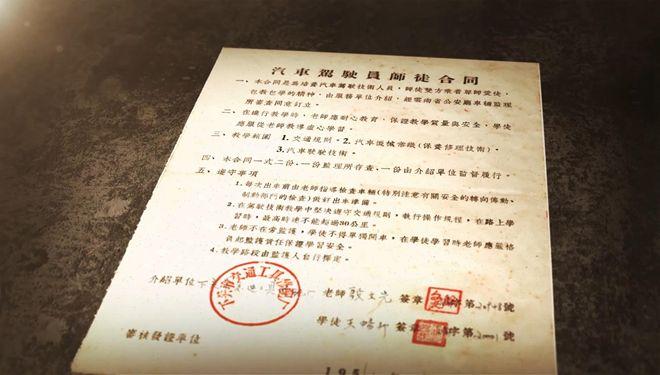 Album von China: Das Jahr, in dem ich Fahren lernte
