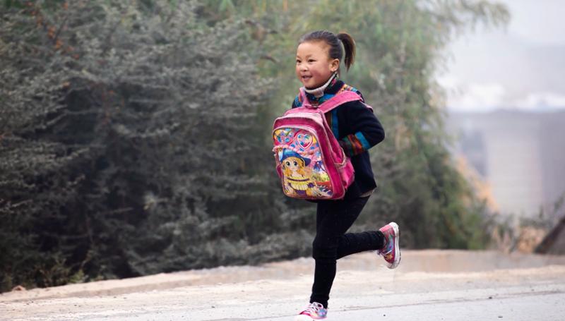 Album von China: Mädchen vom Daliangshan-Berg
