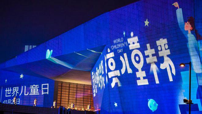 Gebäude erstrahlen am Weltkindertag in Blau