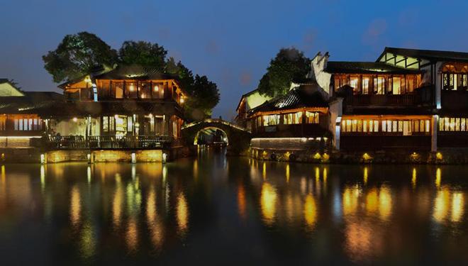 Welt-Internet-Konferenz findet in Wuzhen von Chinas Zhejiang statt
