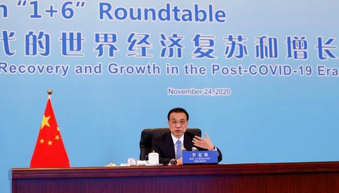 Ministerpräsident Li: China fördert Öffnung auf höherer Ebene für mehr Win-Win-Ergebnisse