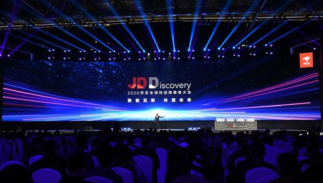 Konferenz von JD Global zur Entdeckung der neuen Technologien findet in Beijing statt