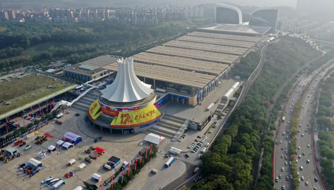 17. China-ASEAN Expo in Südchina eröffnet