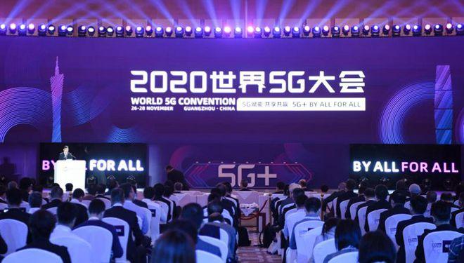 Welt-5G-Konferenz in Guangzhou eröffnet