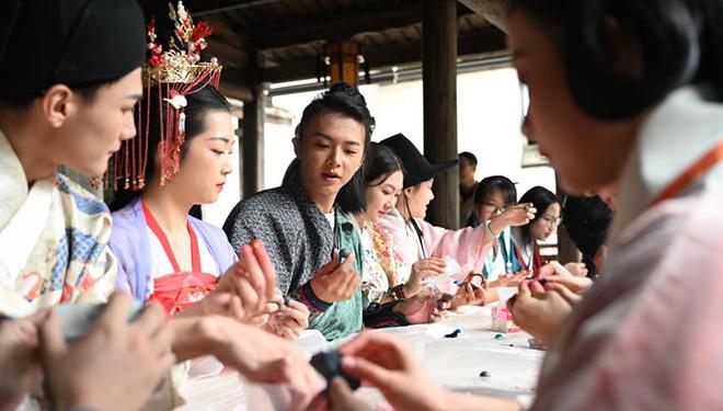 Die 2. Handwerkskonferenz beginnt in Fuzhou