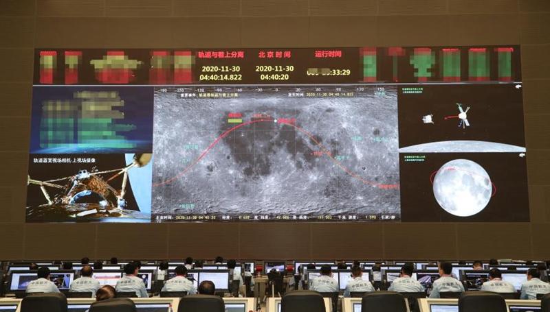 Chinas Chang'e-5-Sonde bereitet sich auf Mondlandung vor