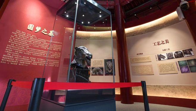 Verlorener Schatz von Chinas Altem Sommerpalast kehrt nach Hause zurück