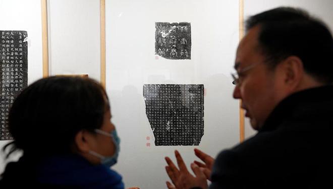 Ausstellung der Steinabreibungen aus der Tang-Dynastie in Shijiazhuang veranstaltet