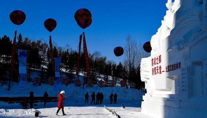 Das 26. Internationale Eis- und Schneefest (Jilin, China) findet in Jilin statt