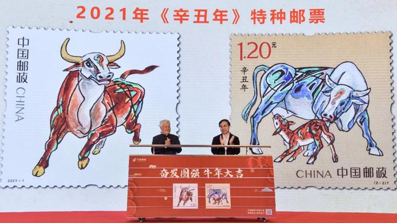 China Post gibt Sondermarken zum Jahr des Ochsen heraus