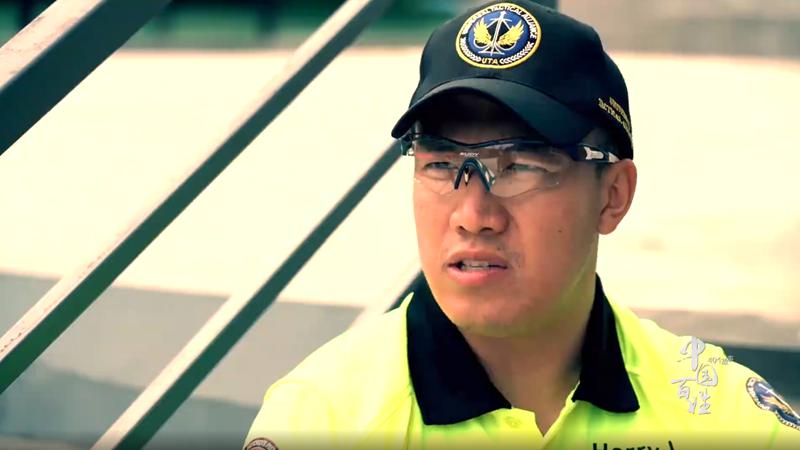 Geschichten aus China: Er schießt auf das Ziel des Lebens