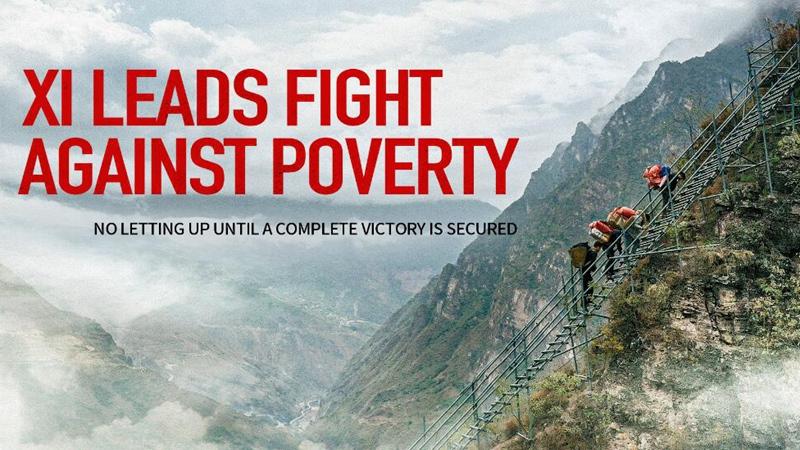 Kurzdoku: Xi leitet Kampf gegen Armut