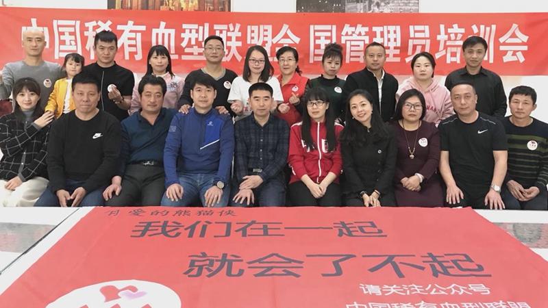 Album von China: Das Geschenk des Lebens