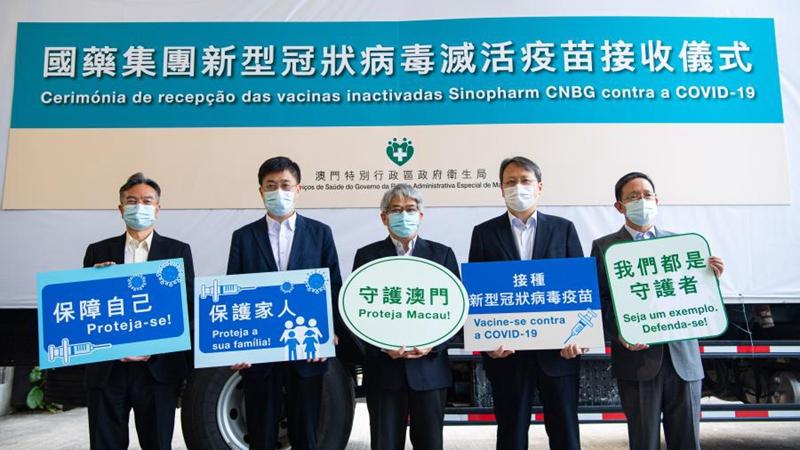 Zweite Lieferung von auf dem Festland hergestellten COVID-19-Impfstoffen trifft in Macau ein