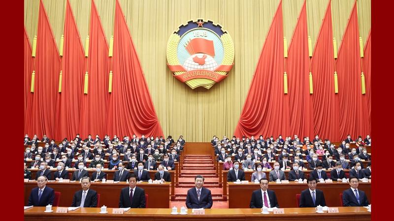 Chinas oberstes politisches Beratungsgremium beginnt Jahrestagung