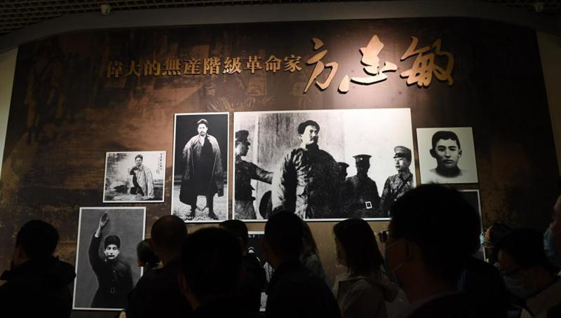 Menschen besuchen Gedenkhalle des chinesischen revolutionären Märtyrers Fang Zhimin