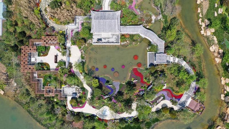 Internationale Gartenbauausstellung in Yangzhou für die Öffentlichkeit geöffnet