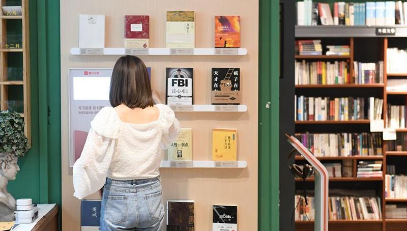 """Buchhandlung bietet kürzlich Service zum """"Hören von Büchern"""" mit Hörbuchgeräten an"""