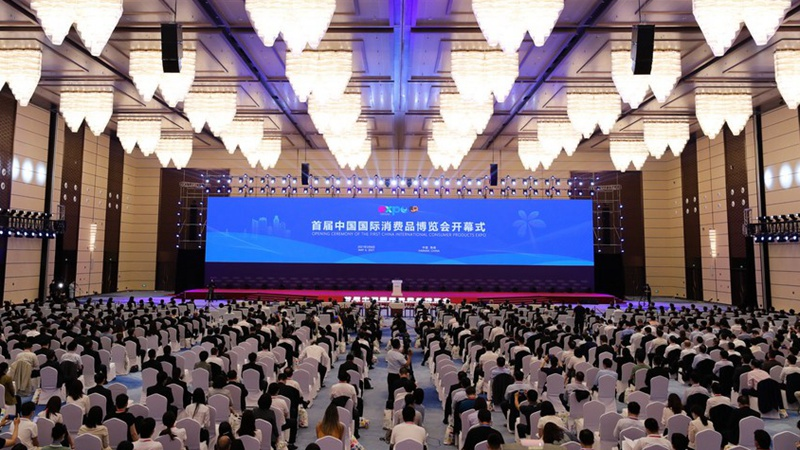 China International Consumer Products Expo in Hainan eröffnet